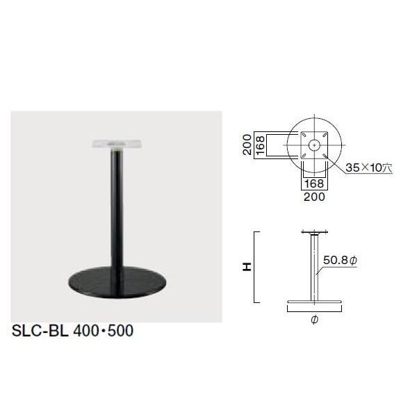 クレス チェア用脚 SLC-BL500 ブラック