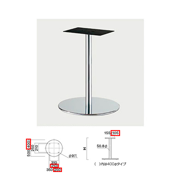 飲食店向け家具 大特価!! 椅子 クレス 施設用テーブルレッグ SL-CR400 公式ストア
