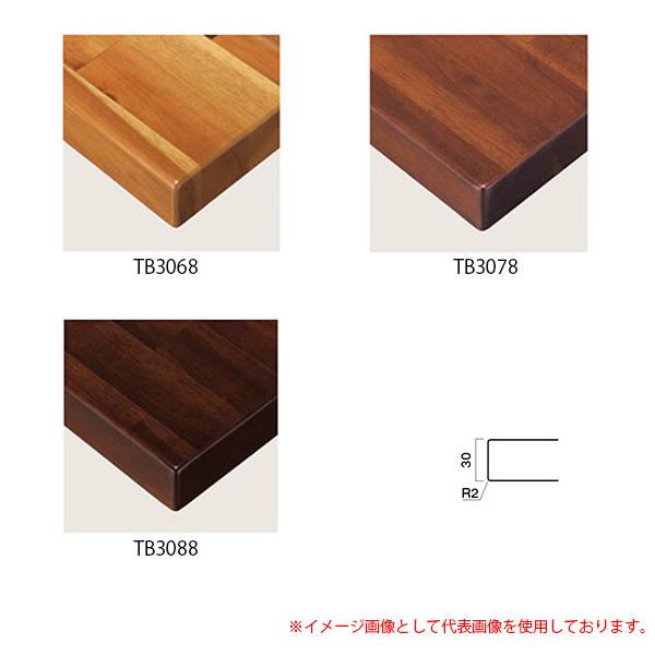 クレス 施設用テーブル天板 アカシアハイブリッド集成材厚30t W1200×D750×T30mm