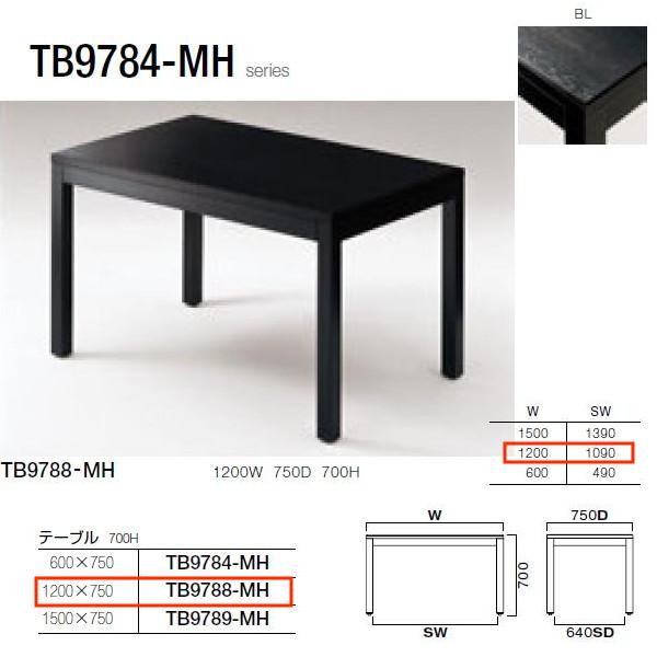 クレス TB9784-MHシリーズ テーブル BL W1200×D750×H700mm TB9788-MH