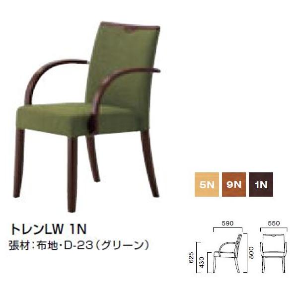 クレス トレン LWローバック肘付 業務用家具 チェア W550×D590×H430・625・800mm