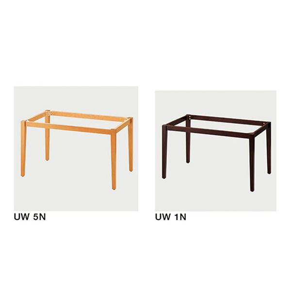 出荷 飲食店向け家具 椅子 クレス UW 施設用テーブルレッグ 1200×750用 送料0円