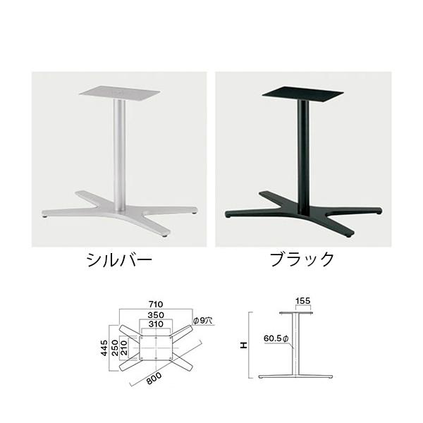 セットアップ 飲食店向け家具 [宅送] 椅子 クレス XV-BL800L 施設用テーブルレッグ XV-SI800L