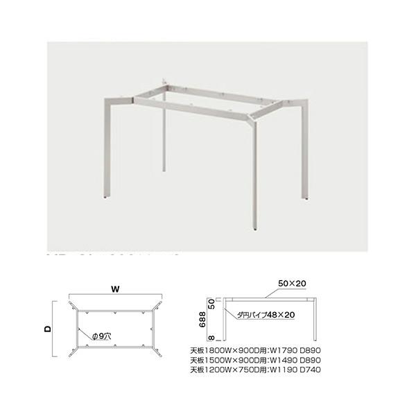 飲食店向け家具、椅子 クレス 施設用テーブルレッグ YD-SI(1200×750用)