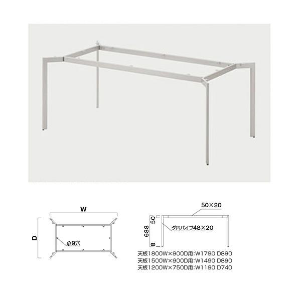 新作通販 飲食店向け家具 椅子 クレス 施設用テーブルレッグ 品質保証 1800×900用 YD-SI