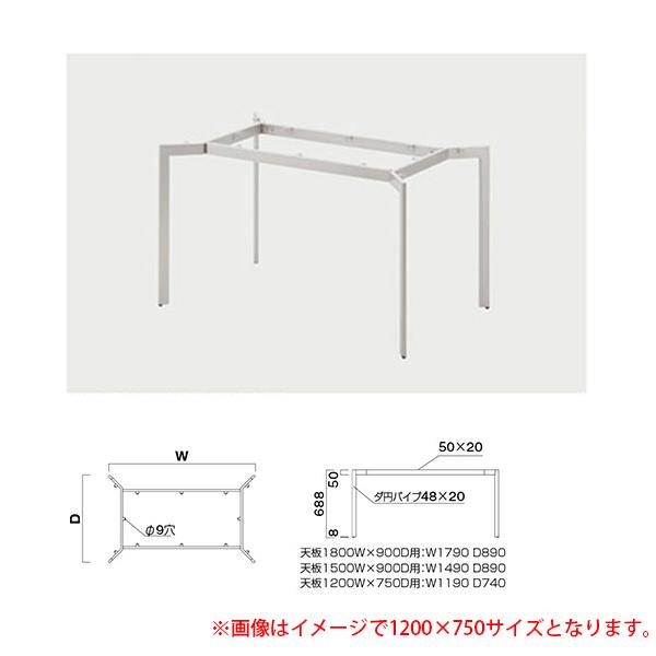 超美品再入荷品質至上 飲食店向け家具 高品質新品 椅子 クレス YD-SI 750D用 施設用テーブルレッグ