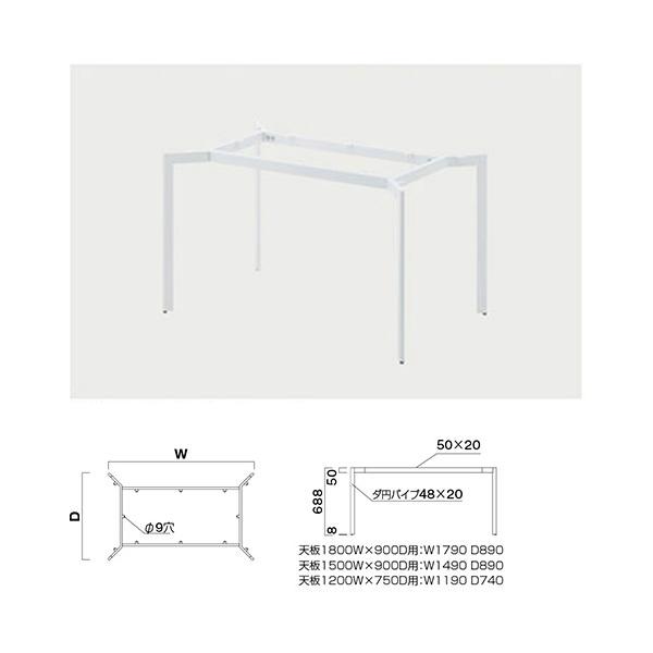 毎日がバーゲンセール 飲食店向け家具 椅子 クレス YD-WH セール 登場から人気沸騰 施設用テーブルレッグ 1200×750用