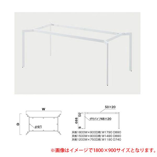 飲食店向け家具 椅子 送料無料お手入れ要らず クレス 1500×900用 捧呈 施設用テーブルレッグ YD-WH