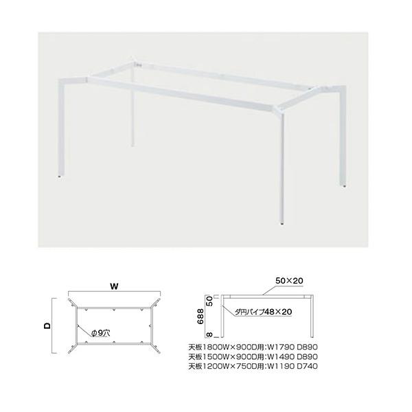 飲食店向け家具 椅子 クレス 超安い YD-WH 1800×900用 新品 施設用テーブルレッグ