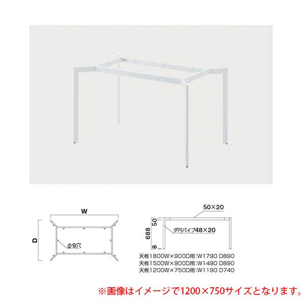 飲食店向け家具 保証 椅子 選択 クレス 施設用テーブルレッグ YD-WH 750D用