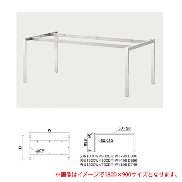 飲食店向け家具 椅子 新品 販売 クレス 1500×900用 施設用テーブルレッグ YK-CR