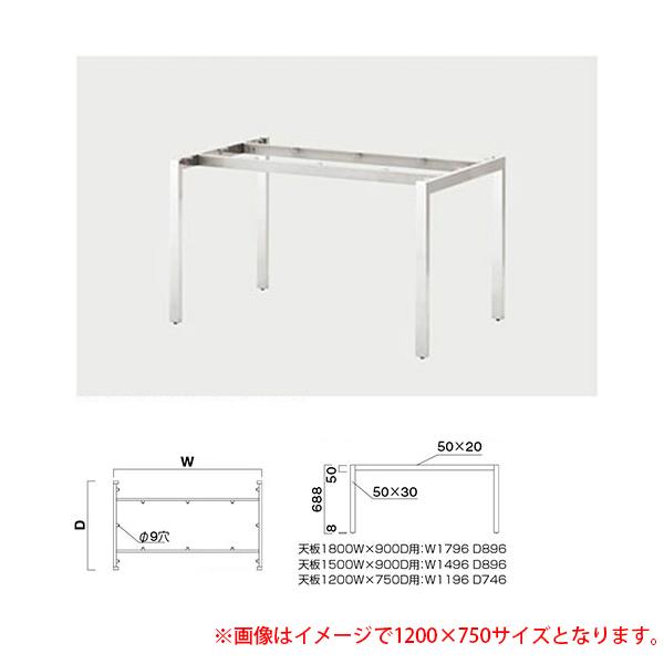 飲食店向け家具 椅子 クレス 日本全国 送料無料 900D YK-CR 施設用テーブルレッグ 『1年保証』