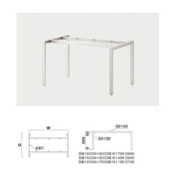 飲食店向け家具 蔵 椅子 クレス 施設用テーブルレッグ 男女兼用 1200×750用 YK-SI
