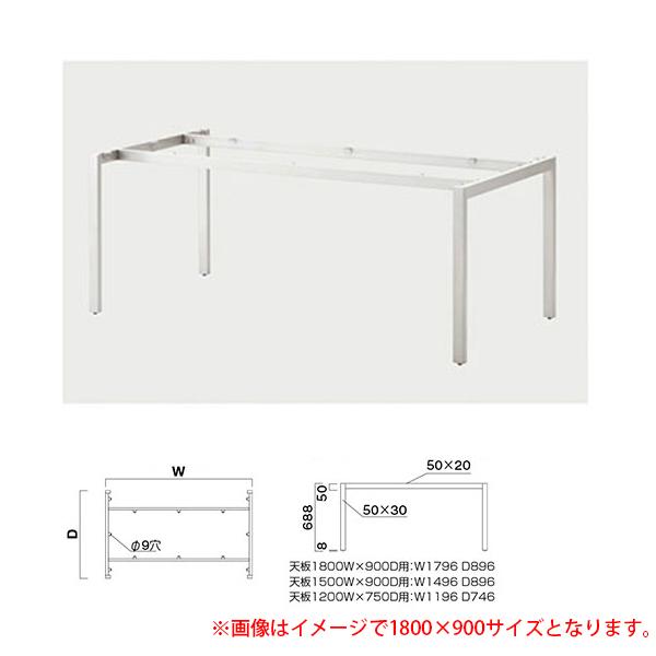 飲食店向け家具 直営限定アウトレット 椅子 クレス [正規販売店] 施設用テーブルレッグ YK-SI 1500×900用