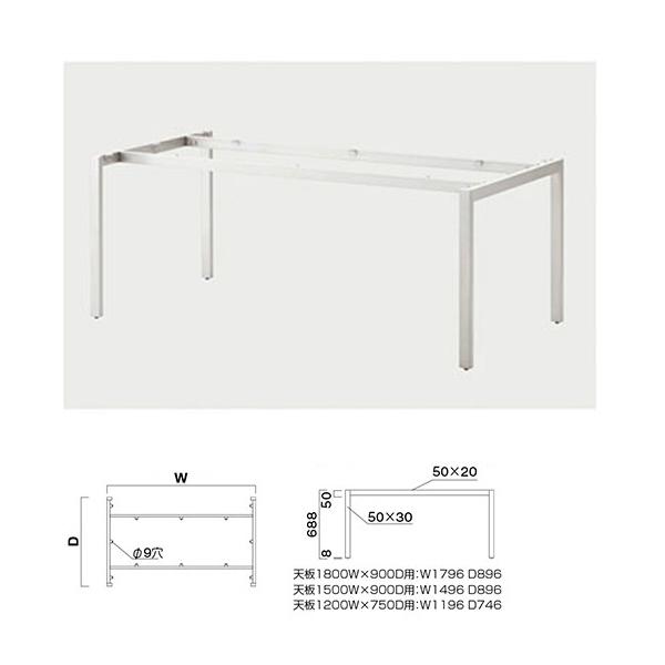 飲食店向け家具 現品 椅子 超特価SALE開催 クレス 1800×900用 施設用テーブルレッグ YK-SI