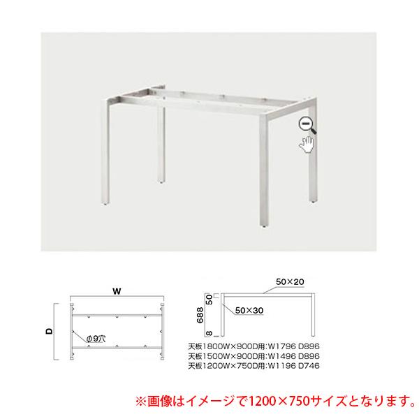セールSALE%OFF 飲食店向け家具 椅子 クレス 施設用テーブルレッグ 750D YK-SI 大好評です
