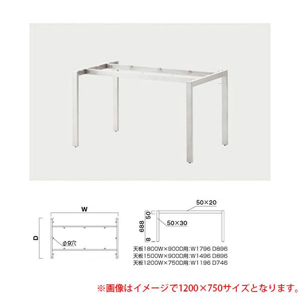 飲食店向け家具 椅子 クレス 施設用テーブルレッグ YK-SI 900D ※ラッピング ※ 安心と信頼
