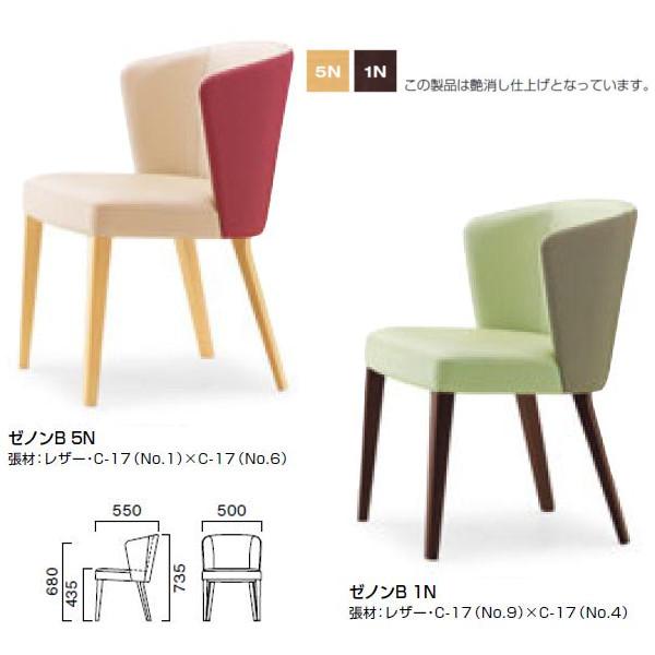 クレス ゼノン B 張りぐるみ 業務用家具 チェア W500×D550×H435・680・735mm