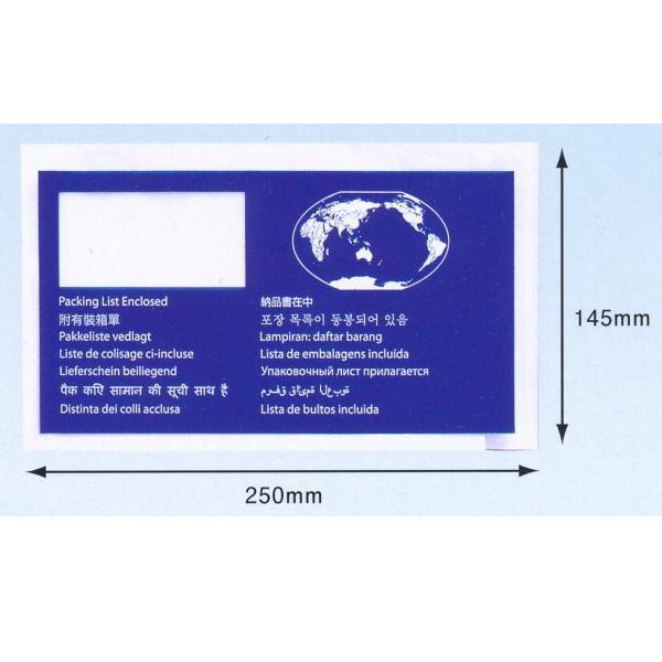 パピルス デリバリーパック PA-010T World Wide用 長3封筒サイズ用 145×250mm 厚み50ミクロン 100枚×20束
