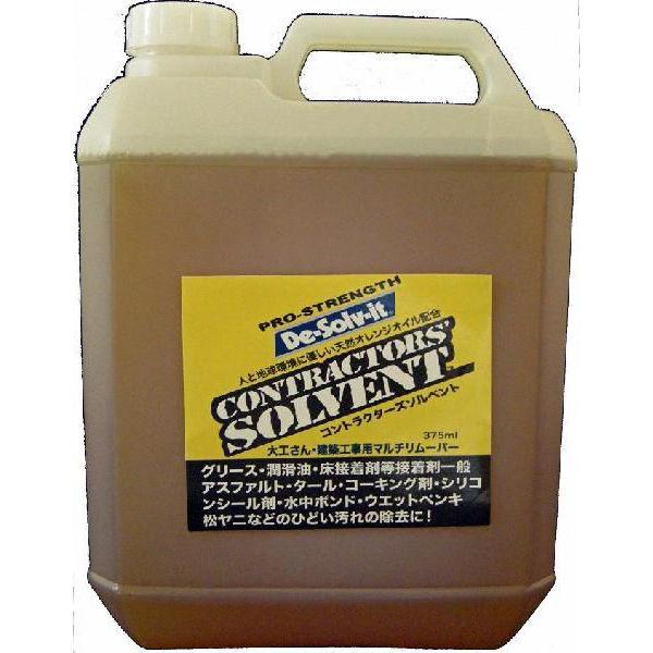 オレンジゾル社 コントラクターズソルベント 1ガロン 業務用 4缶