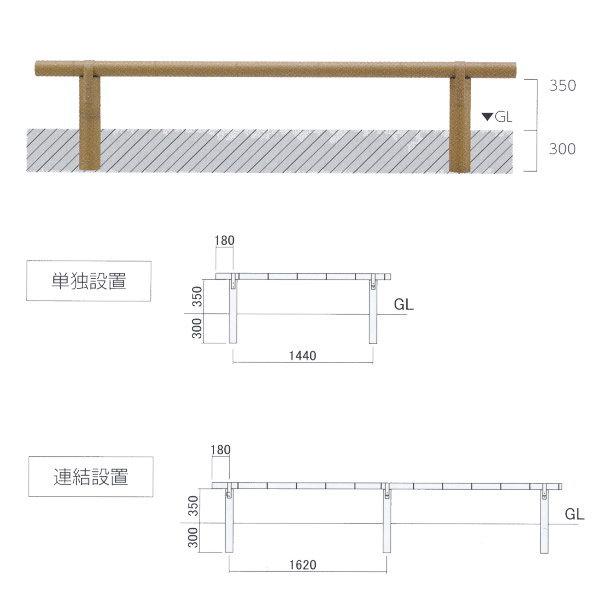 グローベン 竹柵ユニット A13TS105 H500mm×W1800mm