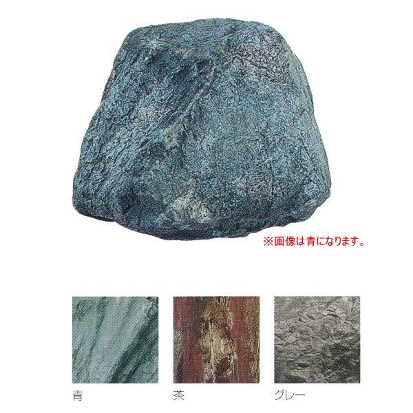 グローベン 庭石Q A60CZ110 W570×H425×D610mm 約5.0kg FRP製
