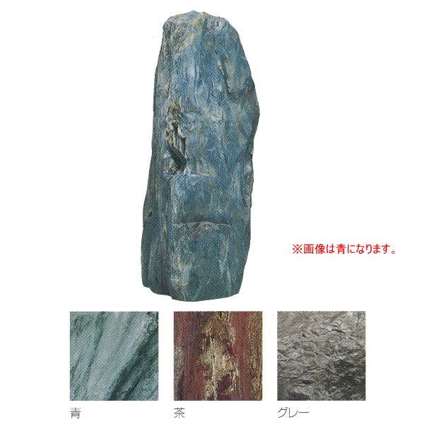 100%品質 グローベン 立石T A60CZ134 W340×H920×D400mm W340×H920×D400mm 約4.5kg 立石T グローベン FRP製, 飛騨手造工房「喜八郎」:e9e4b56a --- canoncity.azurewebsites.net