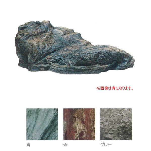 グローベン 庭石D A60CZ137 W680×H200×D370mm 約2.2kg FRP製