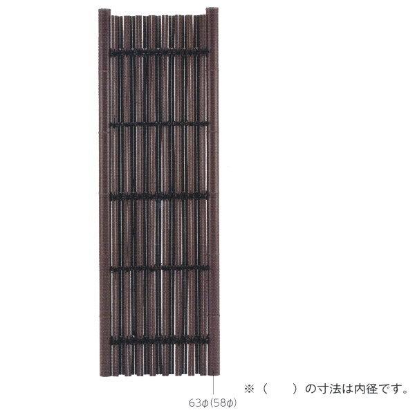 グローベン 鉄砲袖垣・燻 A60FC016E H1800mm W600mm