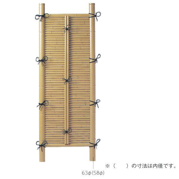 グローベン みす袖垣 A60FE022A H1650mm W700mm