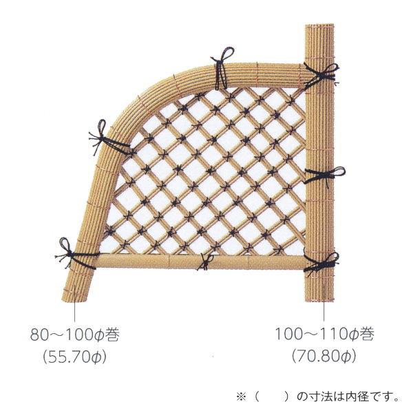グローベン 光悦寺垣DX A60FH023A W900mm×H900mm