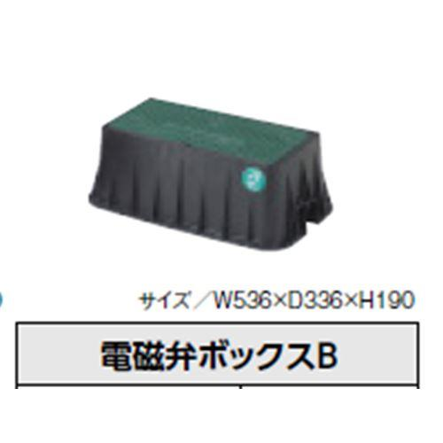 グローベン 電磁弁ボックスB C10PM200B