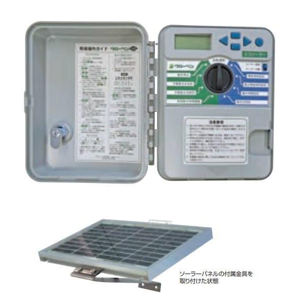 グローベン GBエコソーラーコントローラー(6系統)(ハードボックス仕様) C10RX600H ソーラー式コントローラー