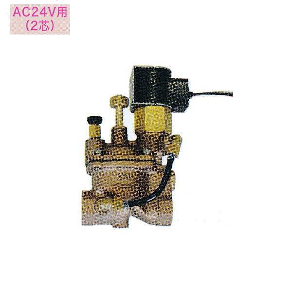 グローベン メタル電磁弁 口径20A~50A- AC24V用(2芯) C10SBK25