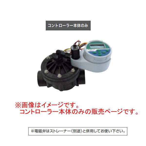 グローベン プロSコントローラー(2系統用)コントローラー本体のみ C10SR120S 電池式コントローラー