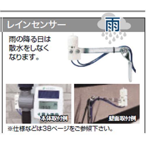 グローベン レインセンサー C10SW502, 暮らしの肌着:c6ba16c3 --- to-heart.jp