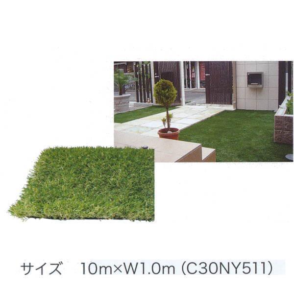 グローベン グローベン人工芝 ロールタイプ 1.0m幅 C30NY511 緑 10m長