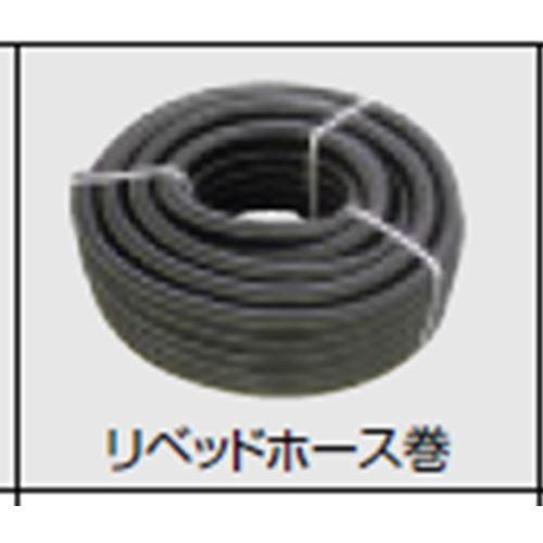 グローベン リベットホース巻 ネジ口径 G1 1/2 40A ホース内径40 40m巻 C40MT040