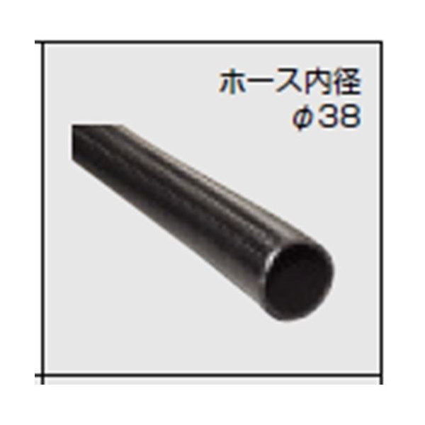 グローベン ブラックホース巻 ホース内径38 C50SG438 50m巻