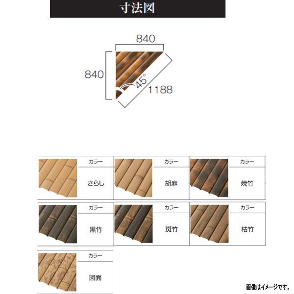 グローベン リアルフィット:壁貼り用斜めパネル A30RAG639 W840×L840mm