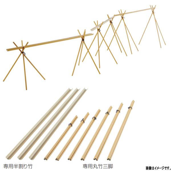 グローベン 涼水竹 流しそうめん用人工竹セット 6mセット A60CE160Y 専用半割り竹3本・専用丸竹三脚6セット