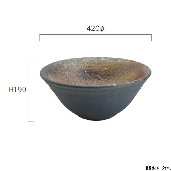 グローベン 信楽焼 水鉢 幽玄 A60CGH021 420φ×H190mm
