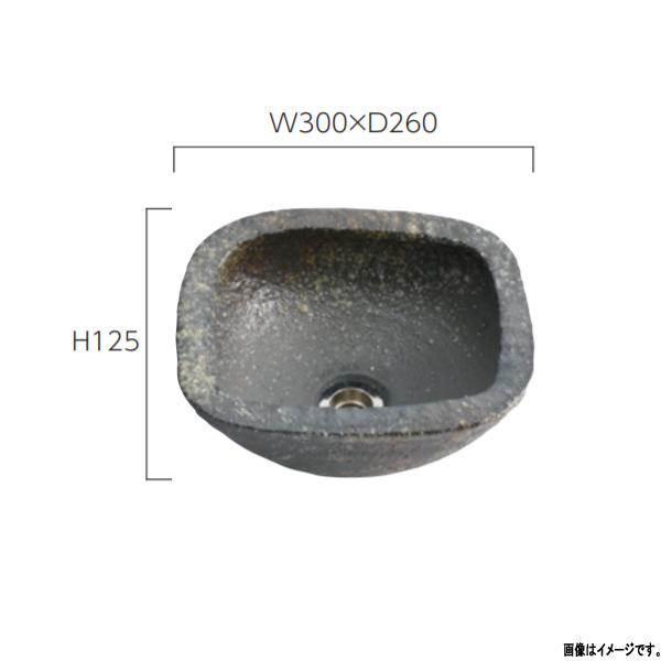 グローベン 信楽焼 水洗鉢 こんごう A60CGH102 W300×D260×H125mm