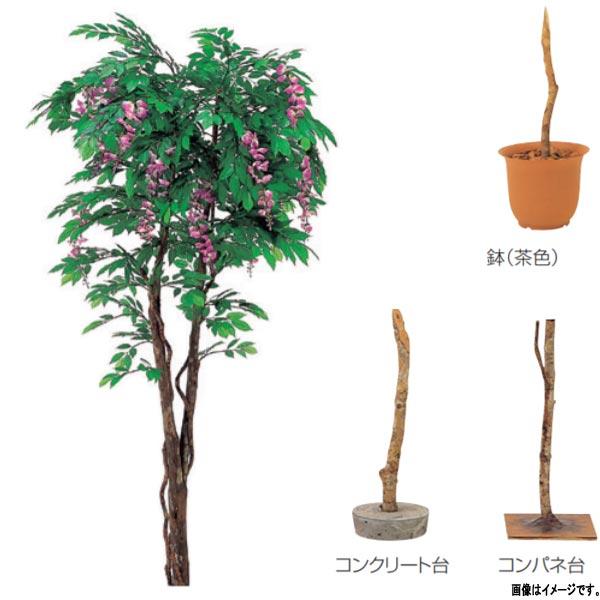グローベン 人工植物 樹木・屋内用 フジ A70NT178 H1800mm