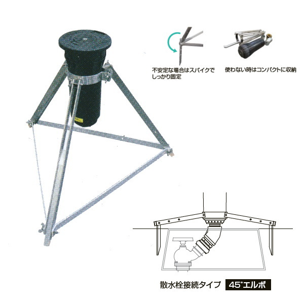 100%本物保証! 散水栓接続タイプ 支持金具付スプリンクラー 40Aマチノメス G85タイプ 45°エルボ グローベン C10SR085K:イーヅカ-ガーデニング・農業