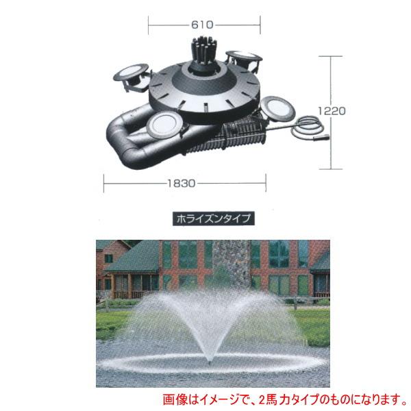 グローベン フローティング噴水 プライムシリーズ トルネード 5馬力 ホライズンタイプ 60Hz C40AQ115W