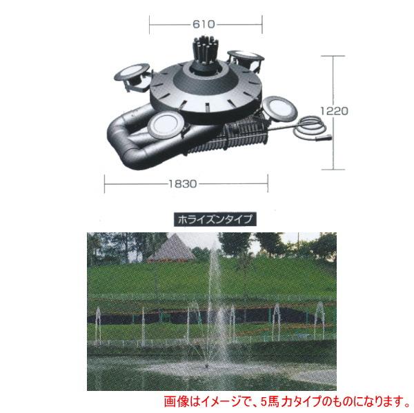 グローベン フローティング噴水 プライムシリーズ フラワー 5馬力 ホライズンタイプ 50Hz C40AQ215E