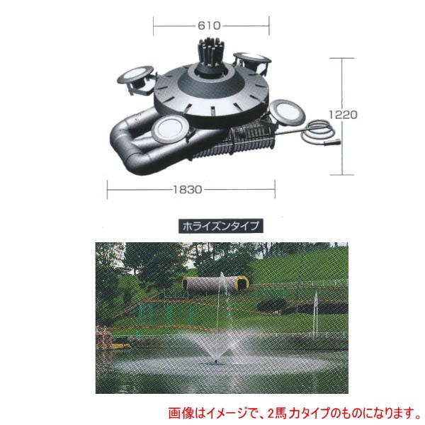 グローベン フローティング噴水 プライムシリーズ フレアゲイザー 5馬力 ホライズンタイプ 60Hz C40AQ315W