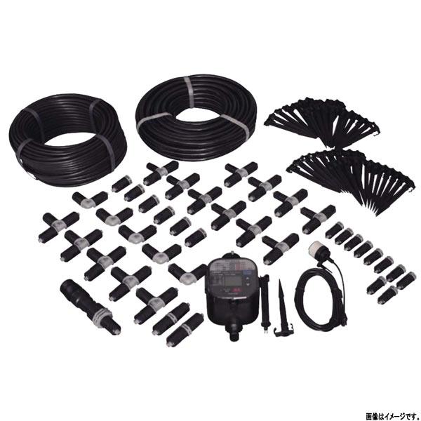 自動灌水セットS 箱サイズ340×340×305mm GKK104E 1セット