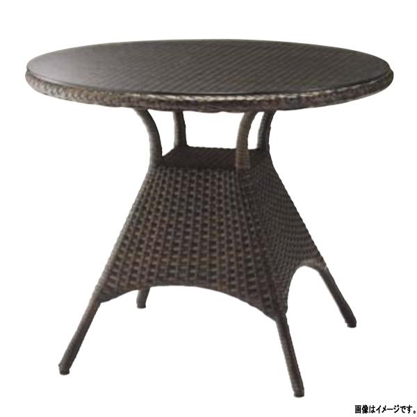 ガーデンファニチャー サンマールテーブル W900φ×H720mm Z180061 1個